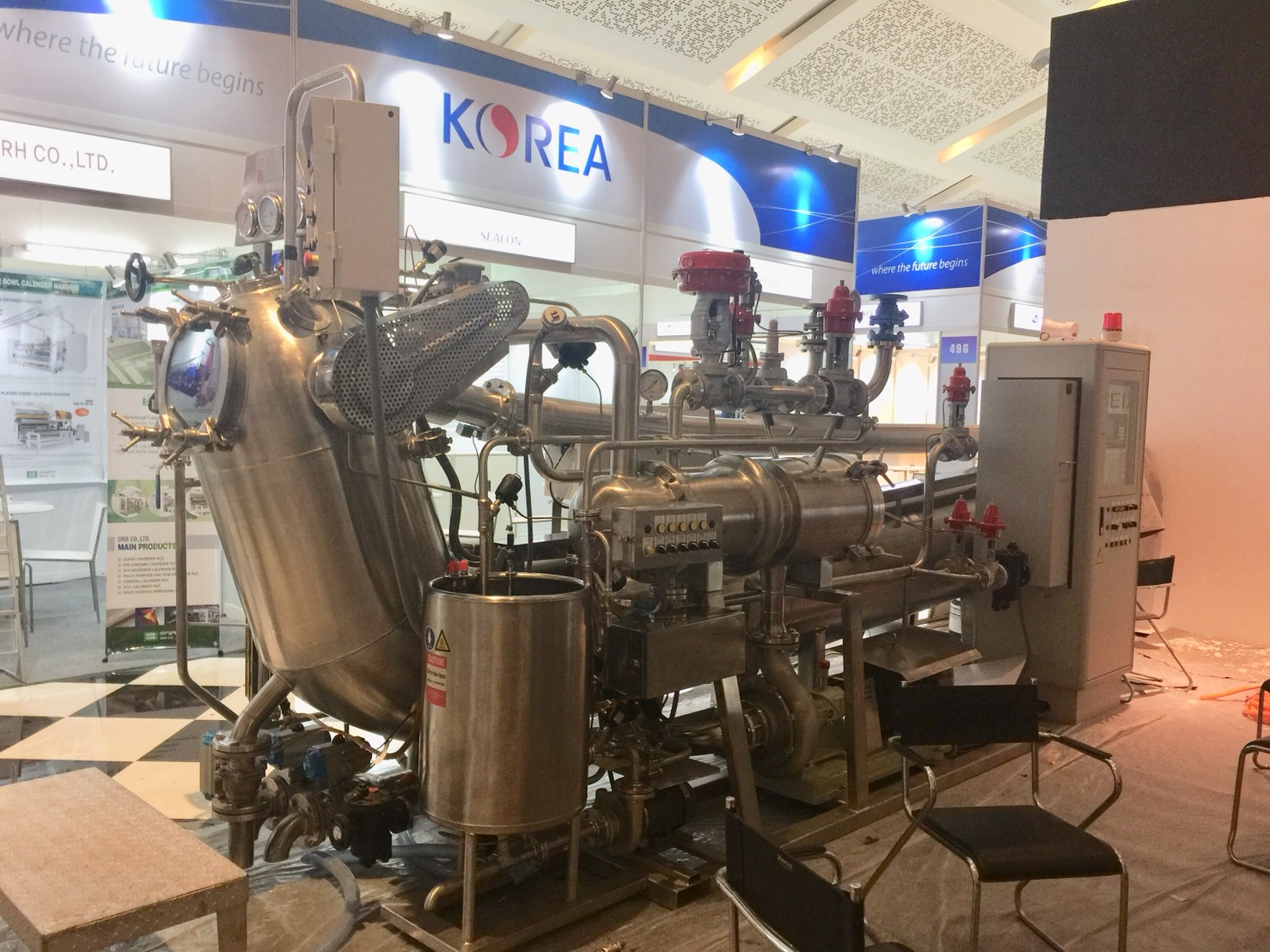 2018 Indonesia International Textile Machinery Exhibition